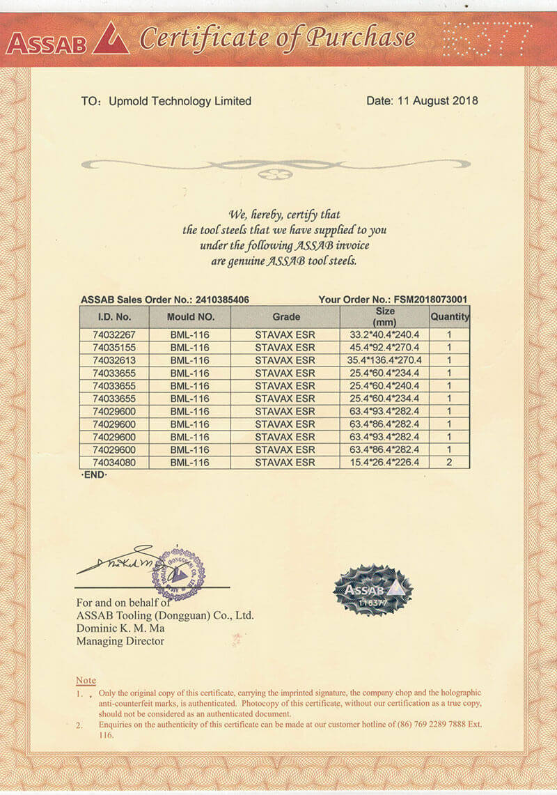 Assab certificate of purchase