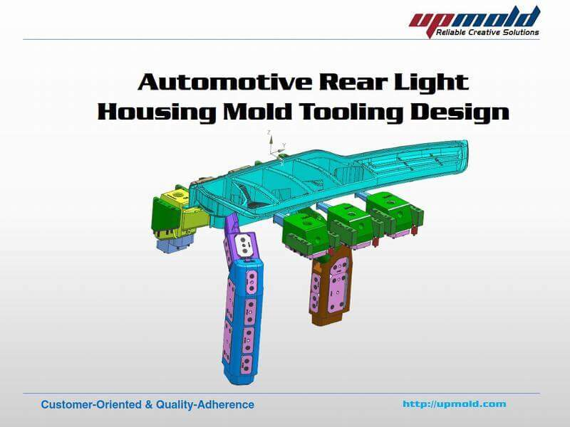 Automotive-Rear-Light-Housing-Mold-Tooling-Design