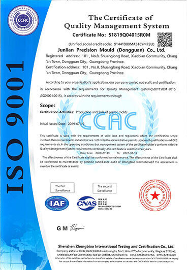 ISO:9001:2008 version international quality system certification for Upmold