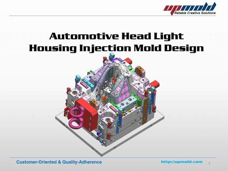 Lighting-housing-tooling-design